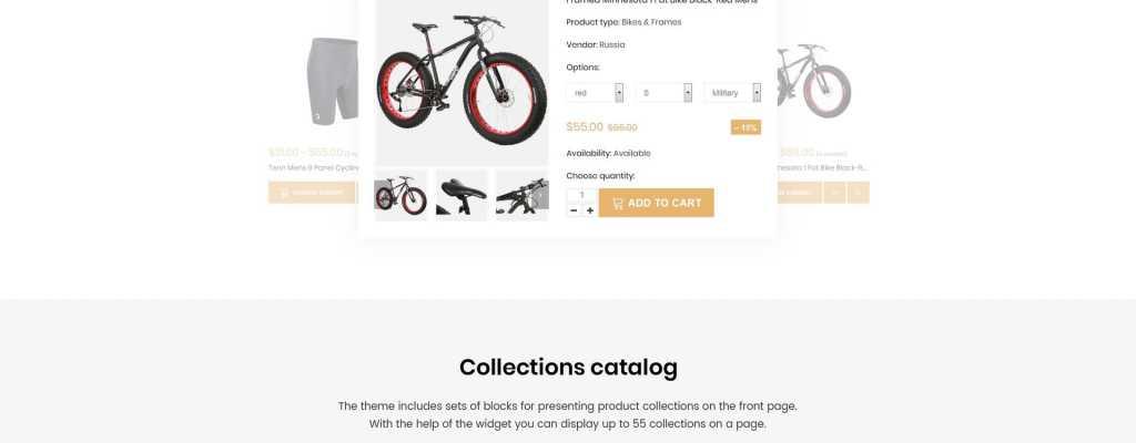 BikeRond Shopify Theme