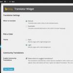 Bing Translator Plugin