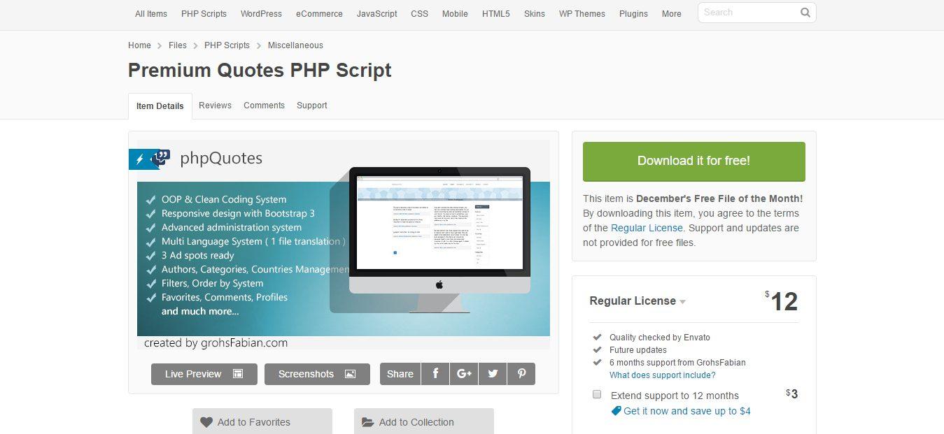 premium-quotes-php-script